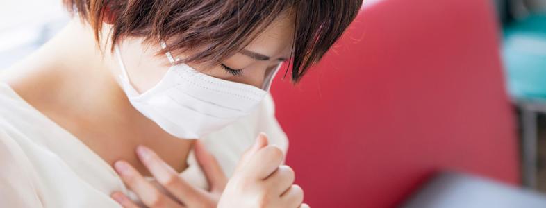咳は気付かないうちに体へ大きな負担をかけています