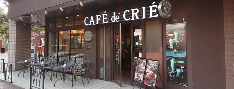 CAFÉ de CRIÉ(カフェドクリエ)