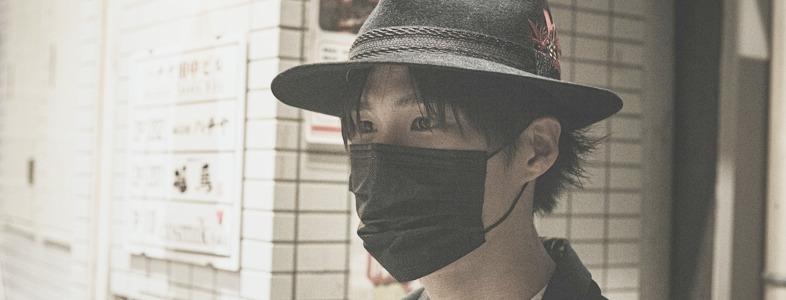 マスクを使う目的