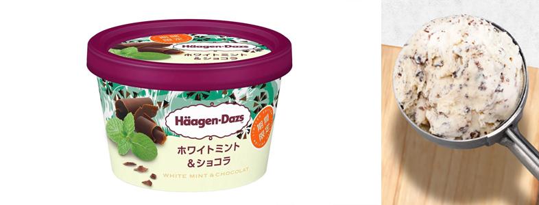 ミニカップ「ホワイトミント&ショコラ 」by ハーゲンダッツジャパン株式会社