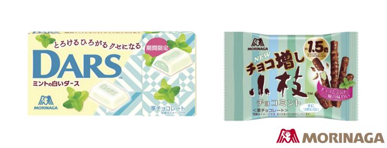 ミントの白いダース、チョコ増し小枝<チョコミント> by森永製菓。チョコミン市場は前年比128%アップ!