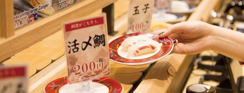 好きな寿司ネタを食べるのが一番